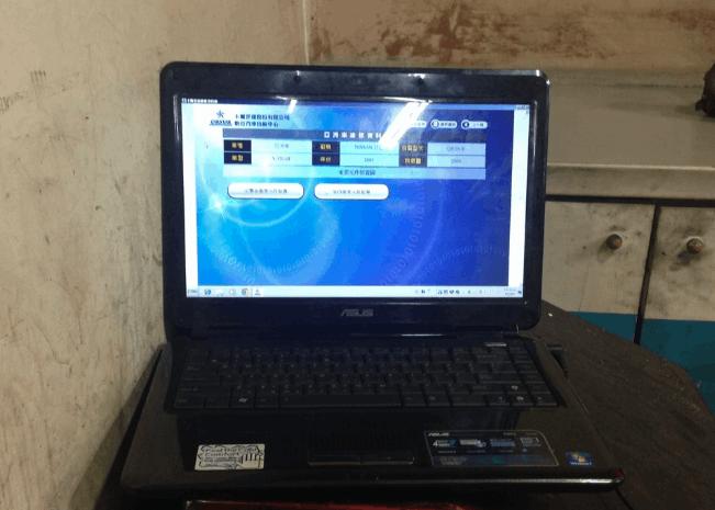 金威汽車台北市松山區檢測電腦