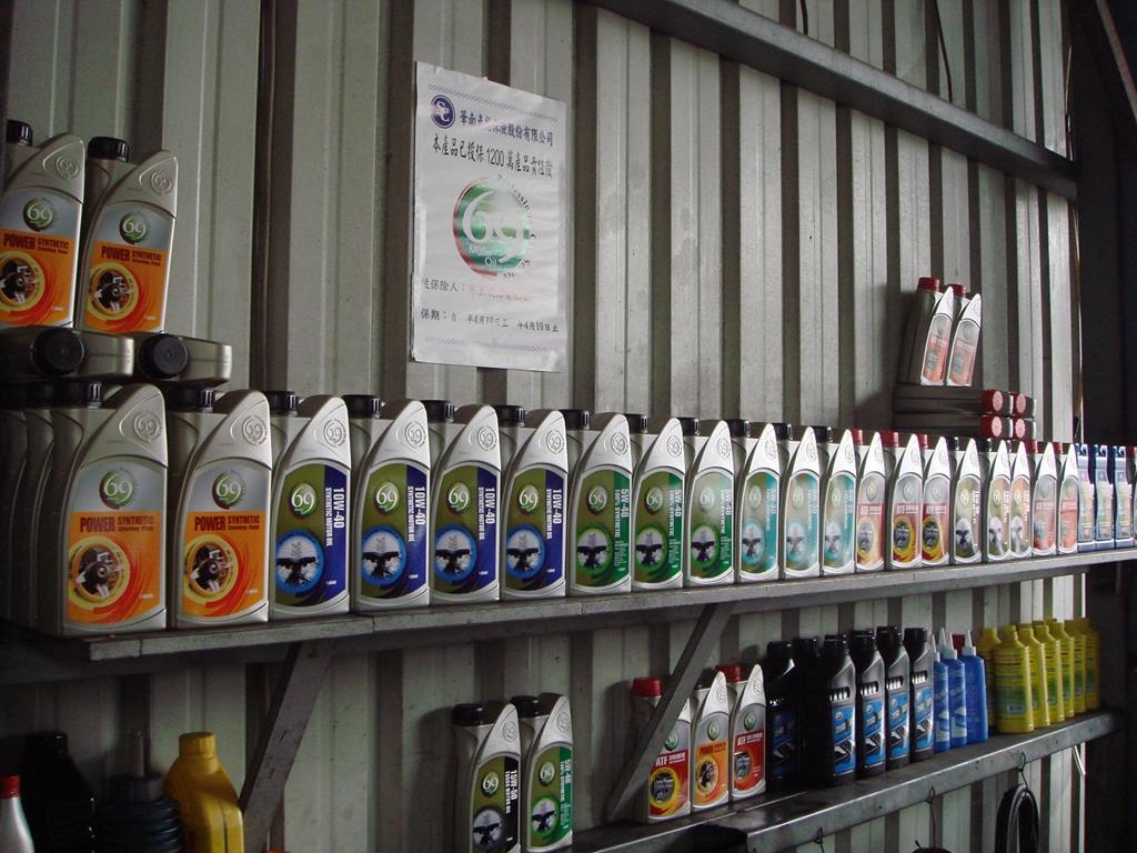銓通汽車修護廠,備有各係數油品提供車輛選用