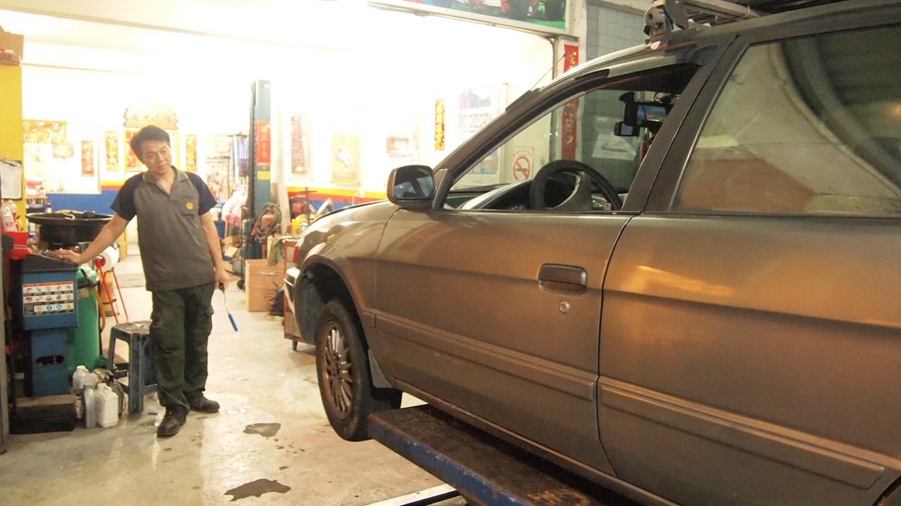 基隆新北市瑞芳區推薦維修保養修車汽車廠聖記汽車檢測