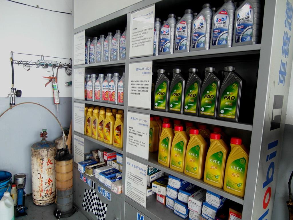 基隆市七堵區推薦汽車維修保養修車汽車廠鍵銘汽車油品
