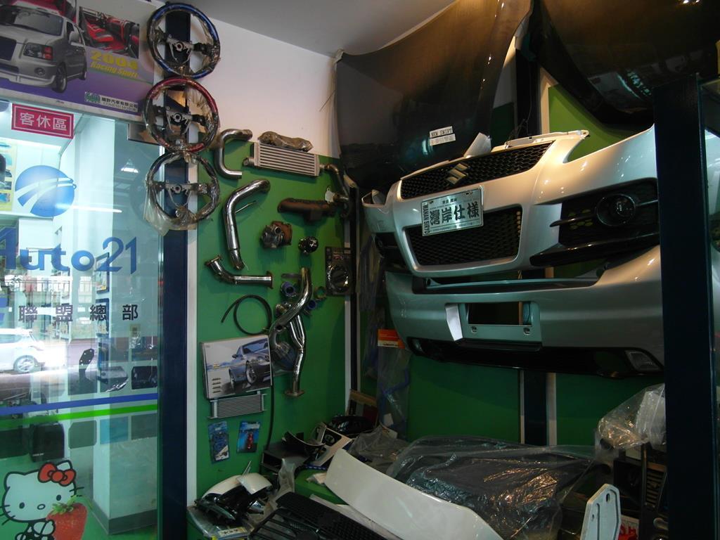 台北市中山區推薦汽車維修保養修車汽車廠曠野汽車有限公司工具零件