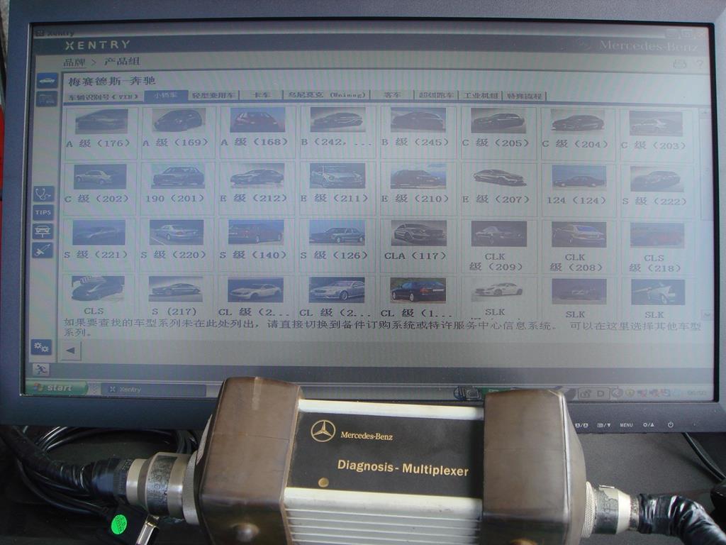 台中市大雅區推薦歐系保修廠修車廠保養廠永旭汽診斷電腦系統