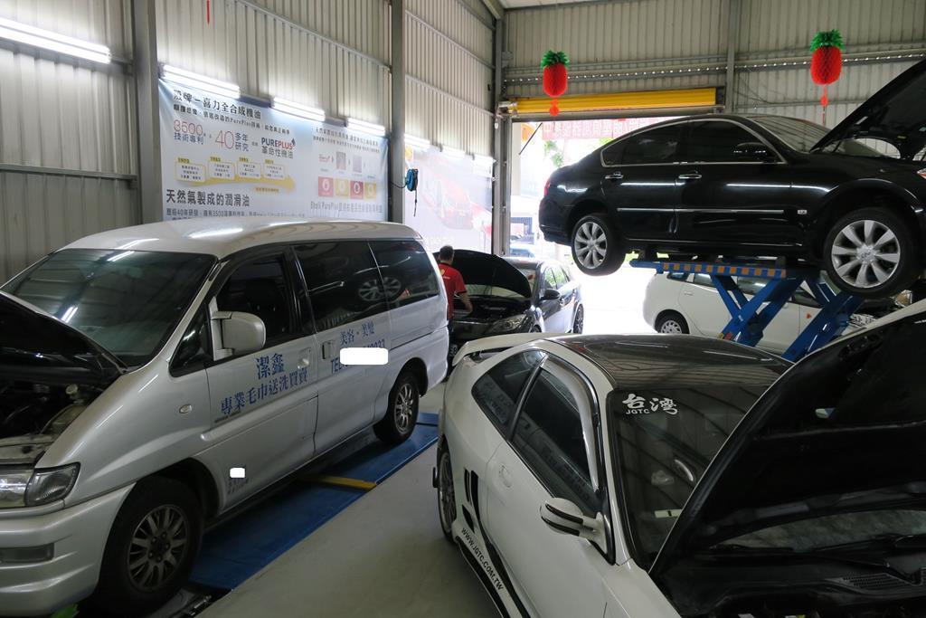 桃園市蘆竹區日系推薦修車廠竣富保修車廠環境