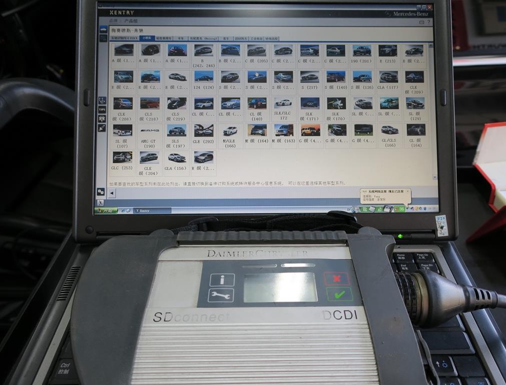 嘉義市東區推薦維修廠川華汽車電腦診斷系統