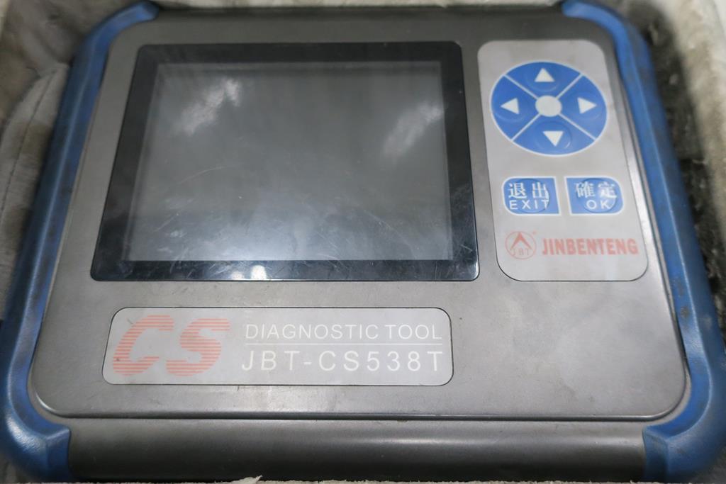 嘉義市東區推薦維修廠進運汽車保養廠診斷電腦系統