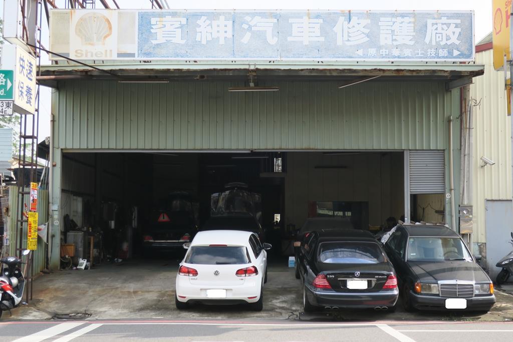 台南市東區推薦維修廠賓紳汽車店門口