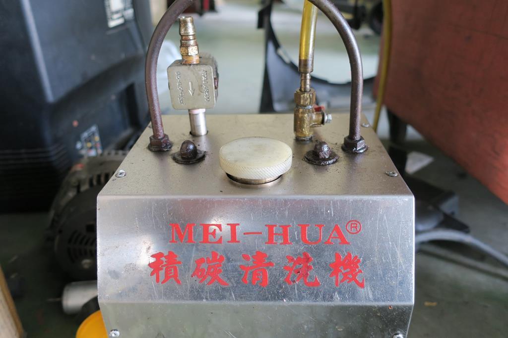 台南市東區推薦維修廠賓紳汽車引擎清洗設備