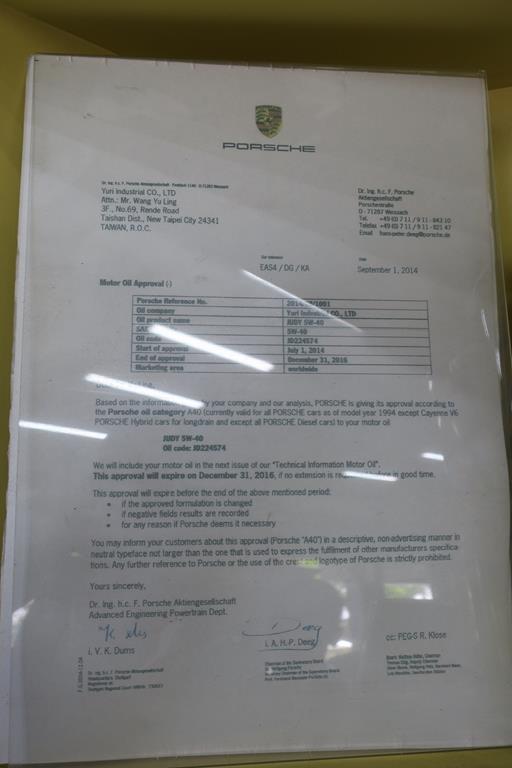台南市北區推薦維修廠星凱汽車油品認證書