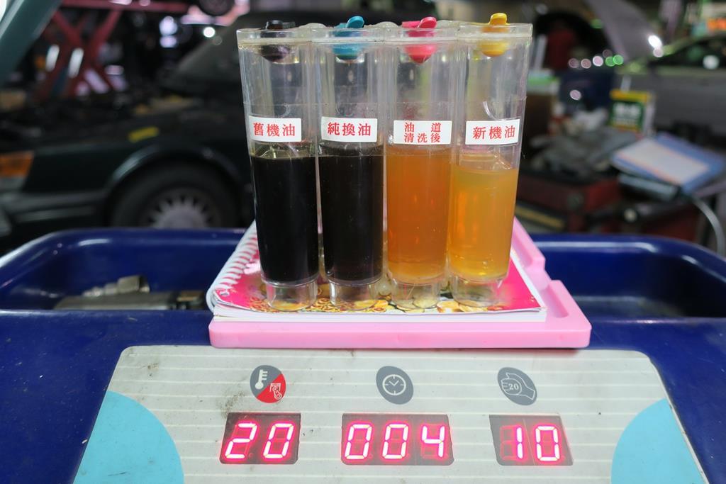 台南市永康區推薦維修廠松鎰汽車引擎油對比
