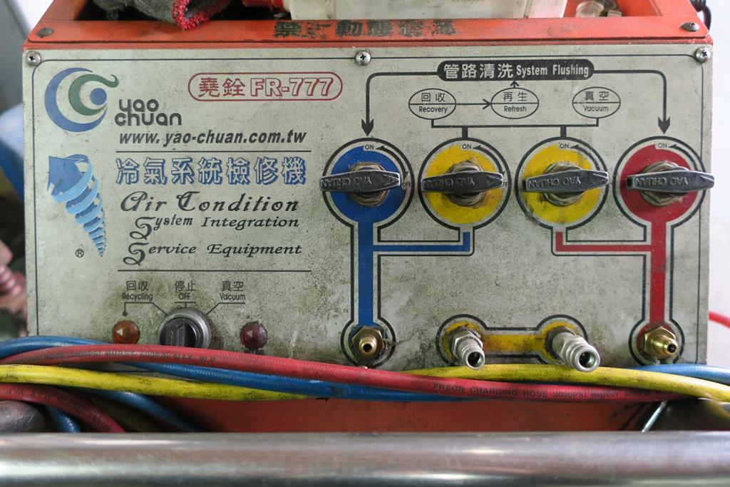 台南市永康區推薦維修廠松鎰汽車冷氣系統檢修設備