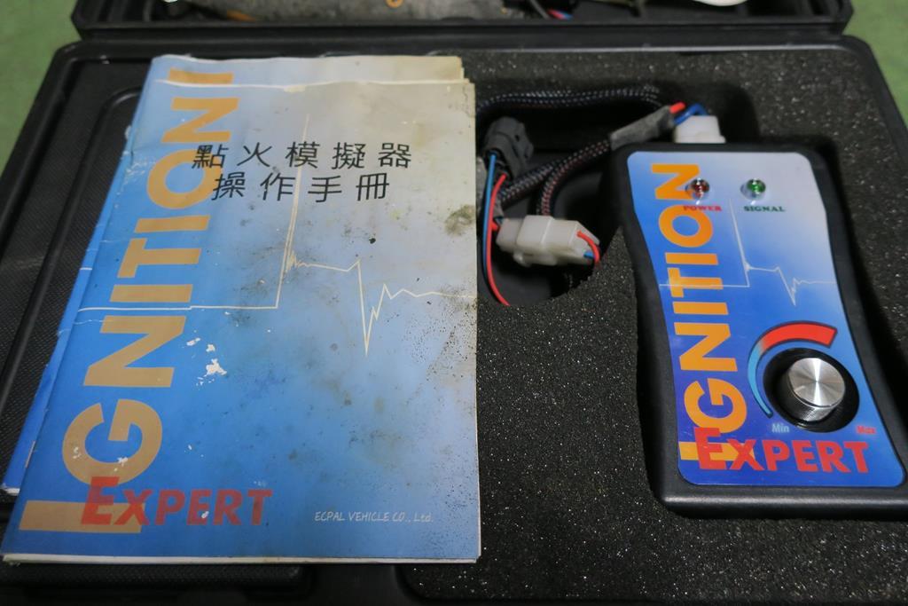 台南市安南區推薦維修廠長溪汽車保養場電腦設備