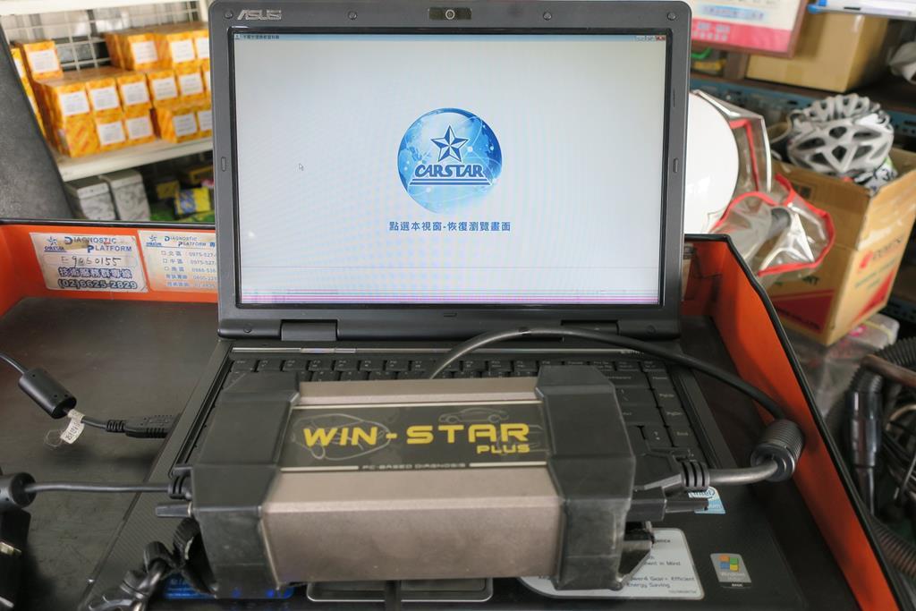 台南市南區推薦維修廠勝迦汽車修護廠電腦診斷