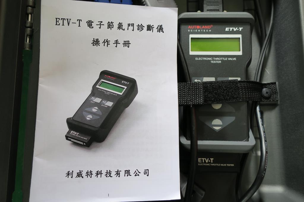 台南市南區推薦維修廠勝迦汽車修護廠診斷電腦