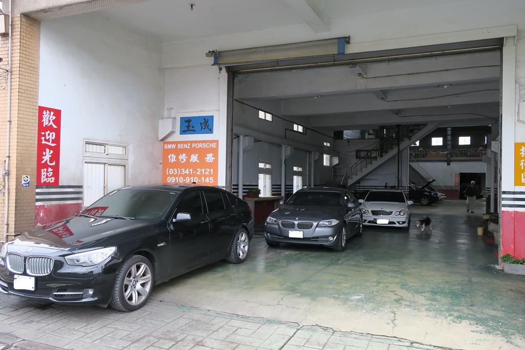 桃園市玉成汽車,BENZ和BMW等歐系車專門店