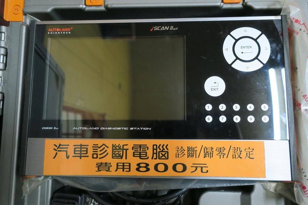新北市新莊區凱承汽車修護廠 備有專業版 AUTOLAND ISCANII WT 通用檢測電腦