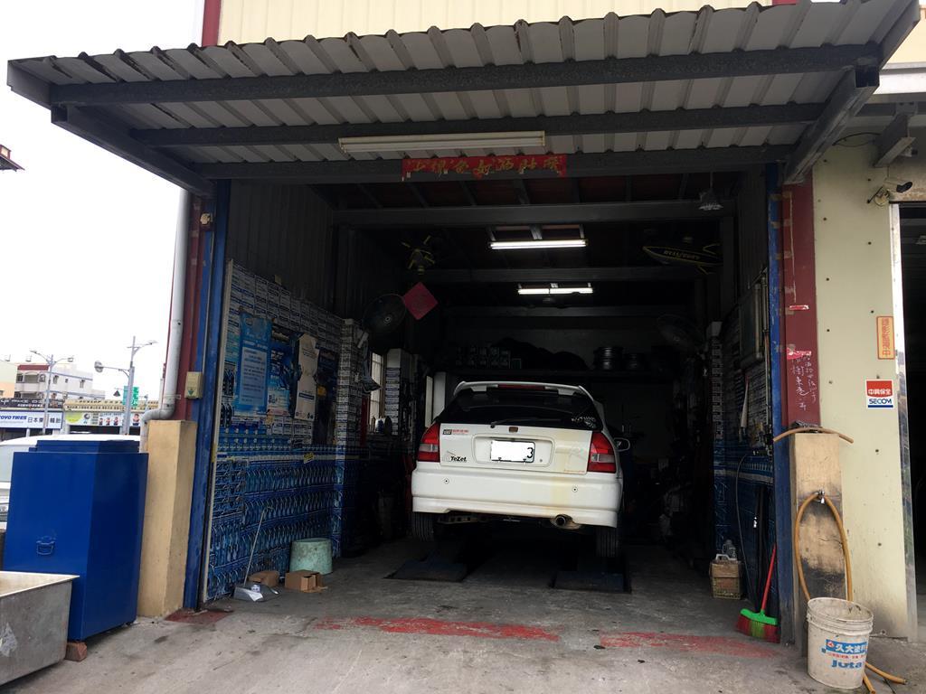 高雄市林園區推薦修車廠固特異-林園輪胎行車廠環境