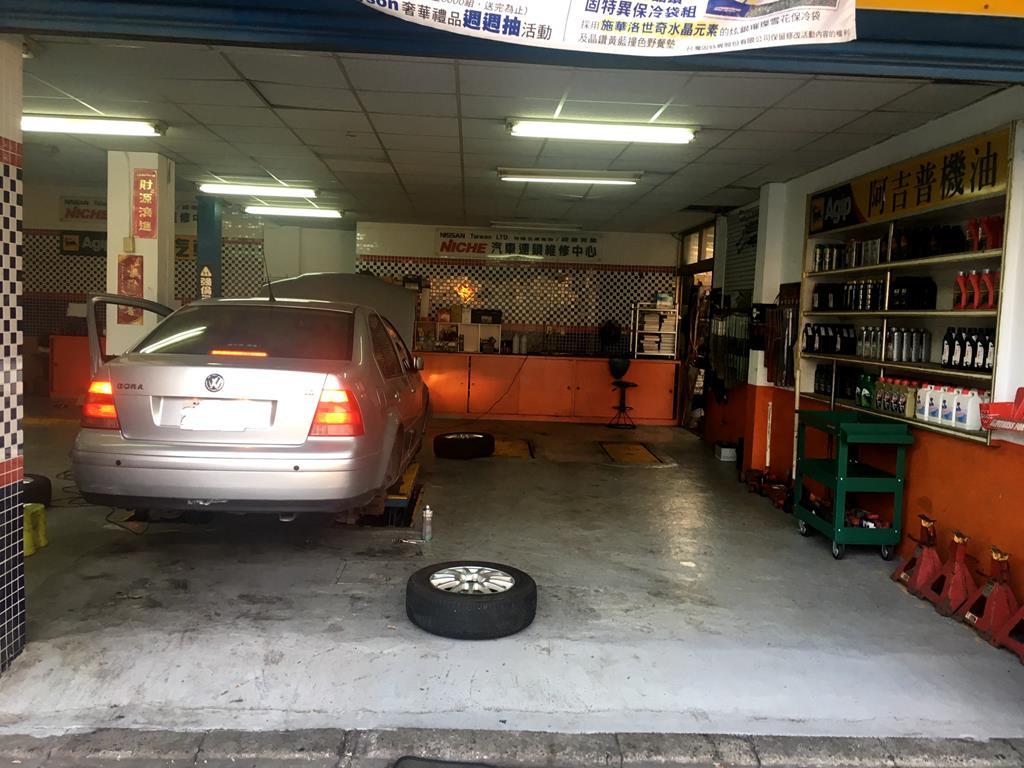 台北市大安區推薦修車廠固特異-偉盛輪胎行生意不錯