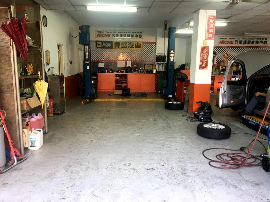 台北市大安區推薦修車廠固特異-偉盛輪胎行內部環境