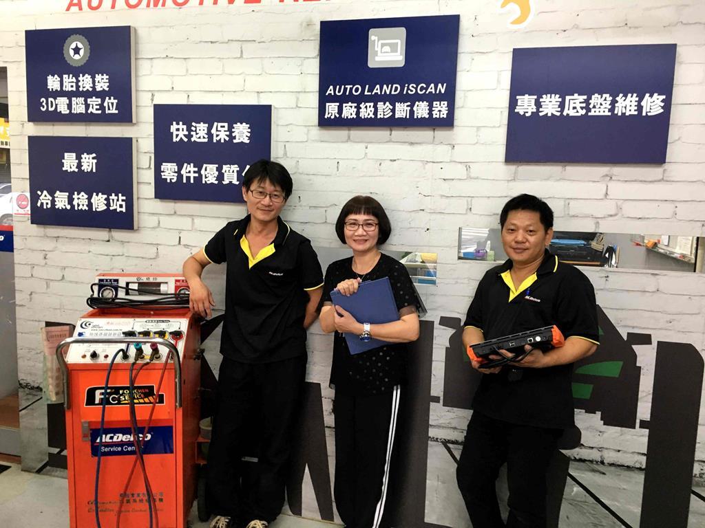 新竹市東區推薦修車廠豐成汽車服務中心帥氣老闆