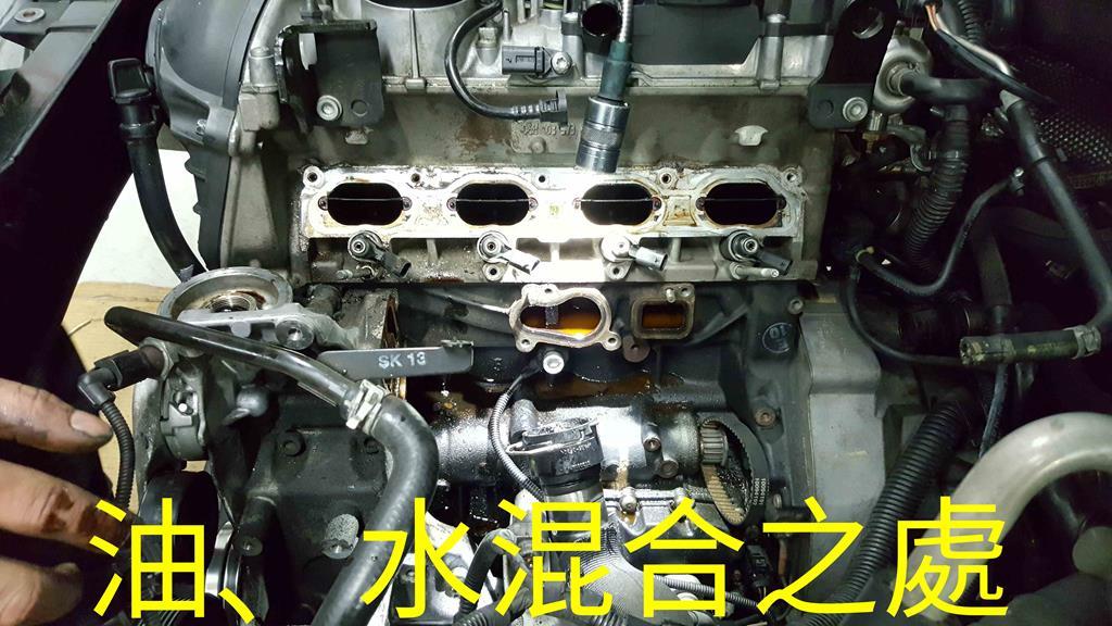 新竹市東區推薦修車廠豐成汽車服務中心拍照修車