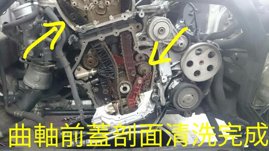 新竹市東區推薦修車廠豐成汽車服務中心清洗