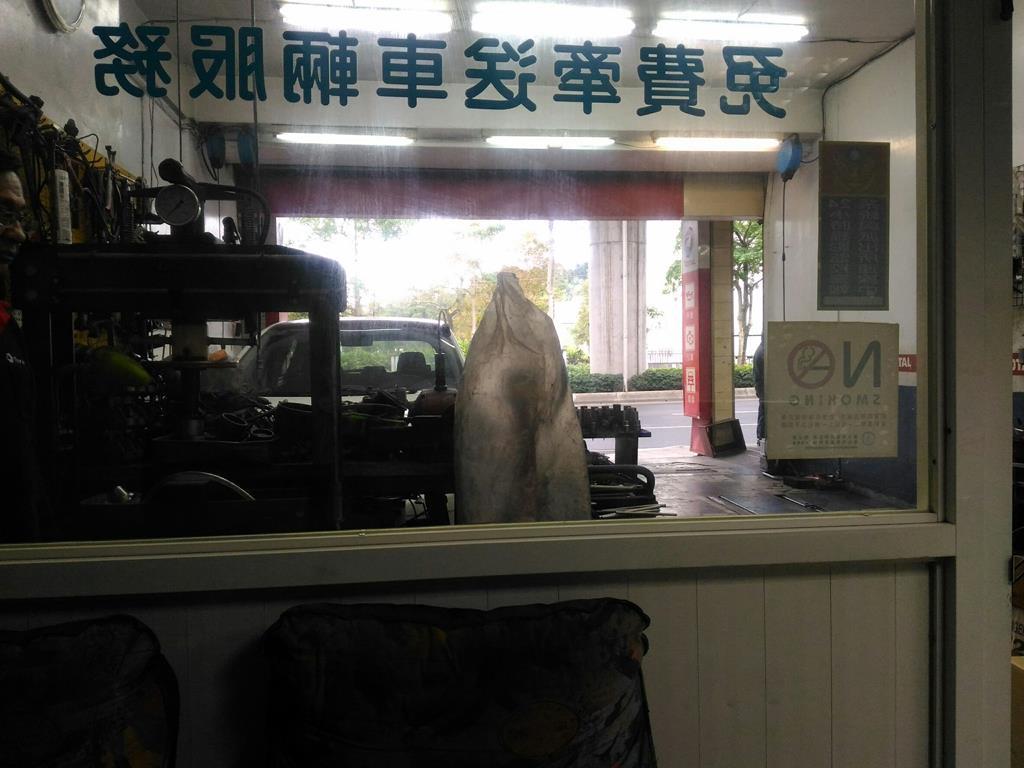 台北市內湖區推薦維修廠連擎汽車可觀看的休息室