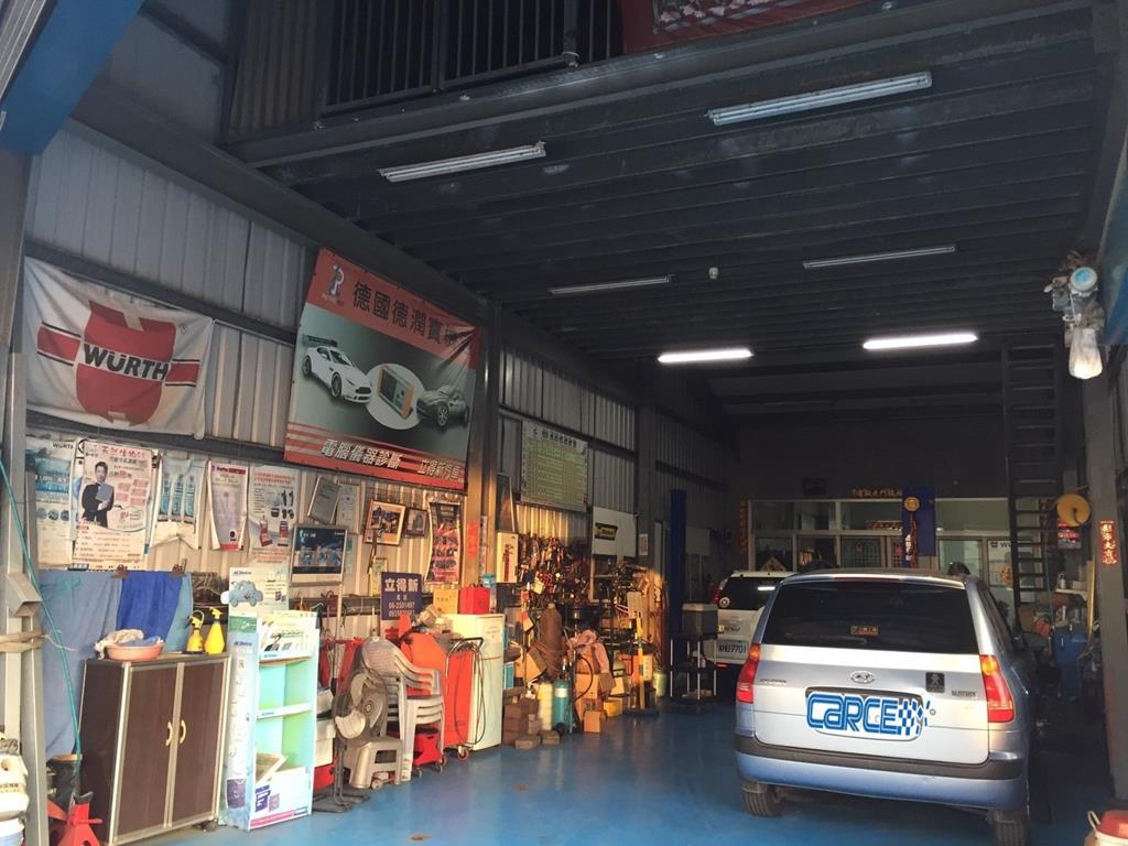 台南市安南區推薦維修廠立得新汽修廠車廠環境