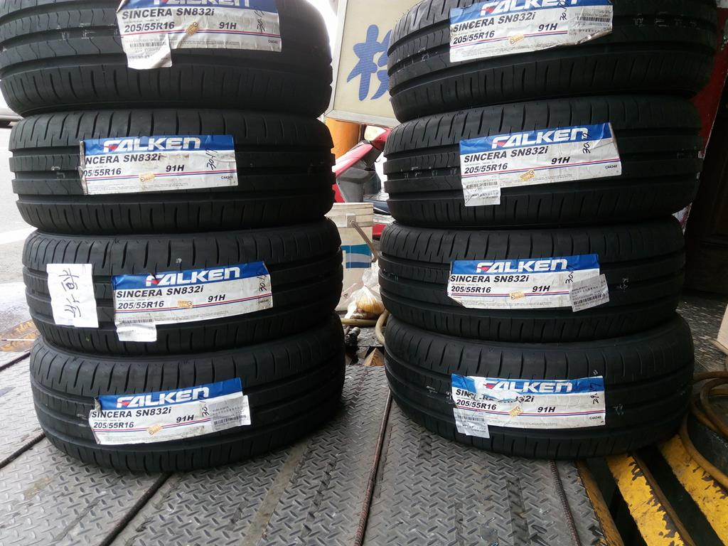 新北市淡水區推薦維修廠慶鴻汽車輪胎保養廠輪胎