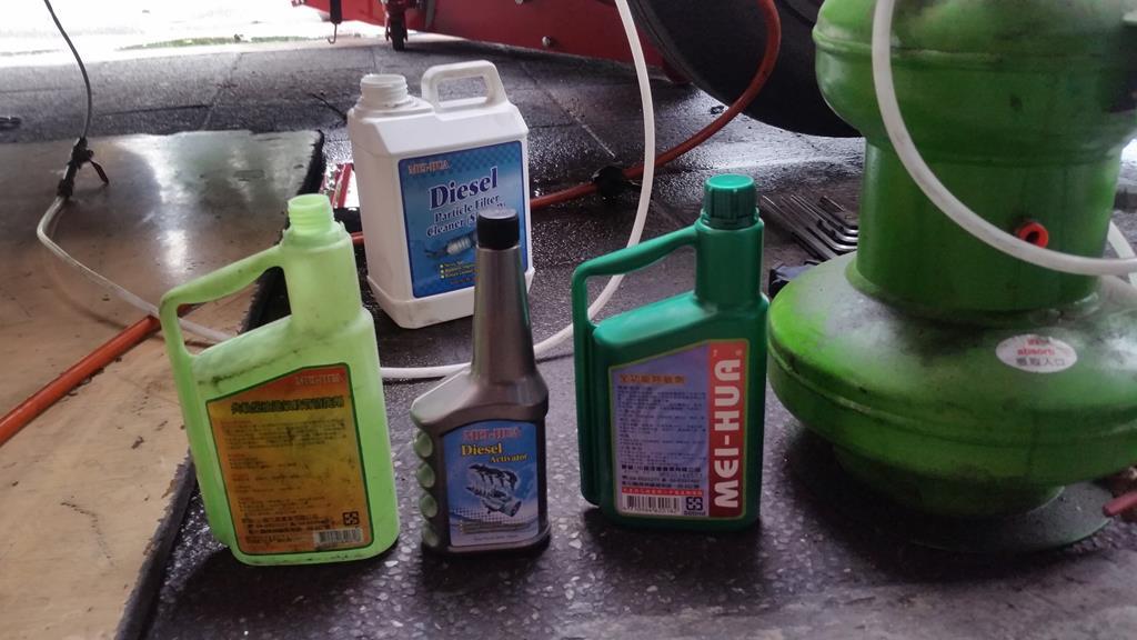 新北市中和區推薦維修廠久如汽車維修用品 藥劑
