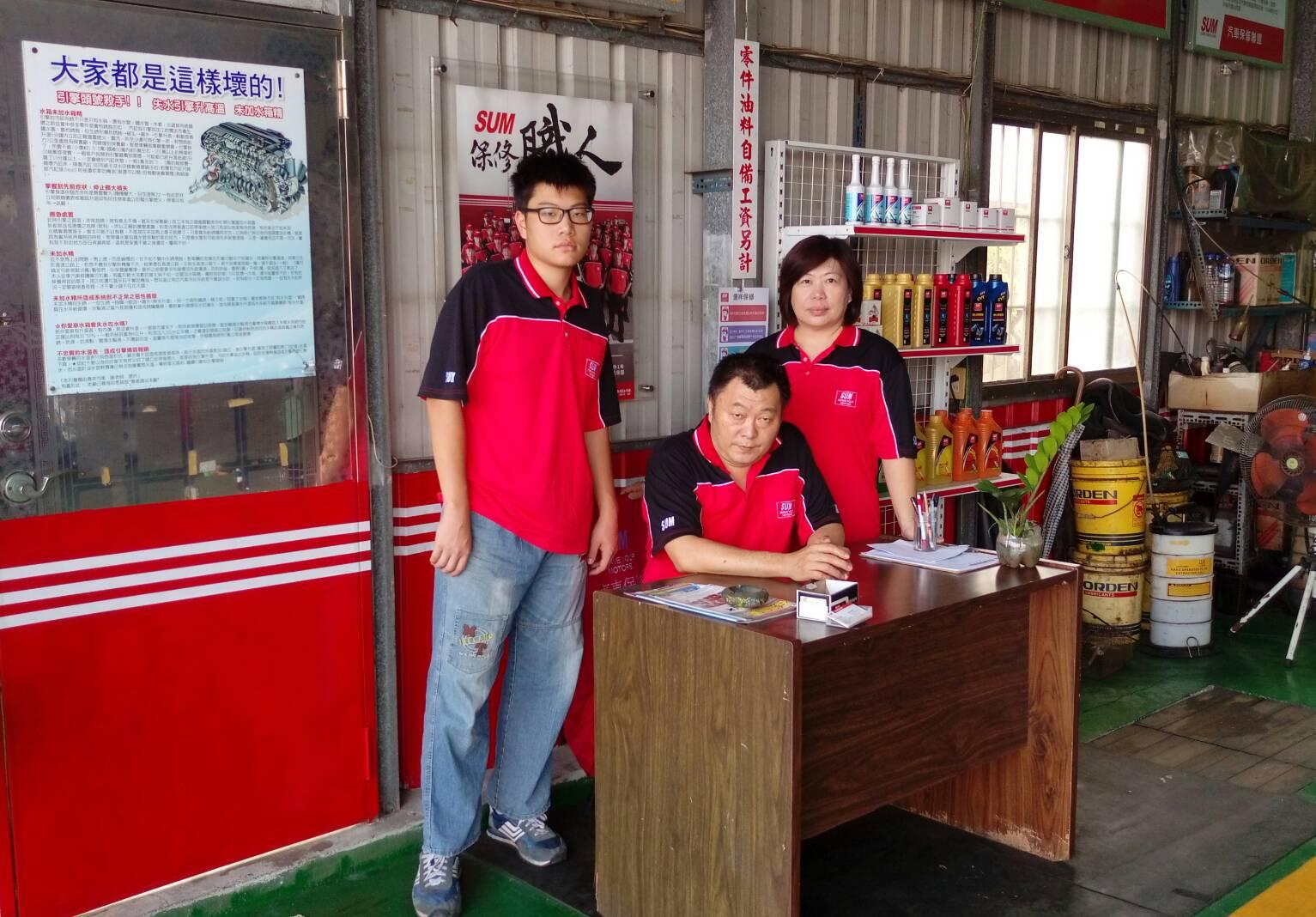 台南市南區推薦修車廠億祥汽機車保修老闆與師父