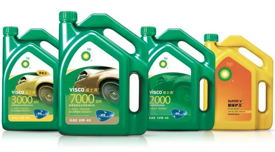 BP英國石油潤滑油機油介紹-車勢網