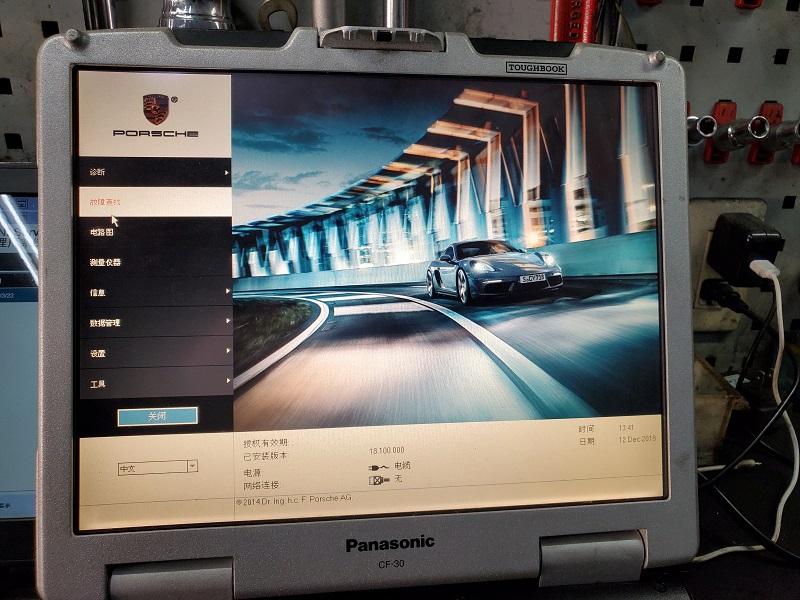 國豐動力-士林廠/汽車養護服務中心,保時捷Porsche專用電腦檢測