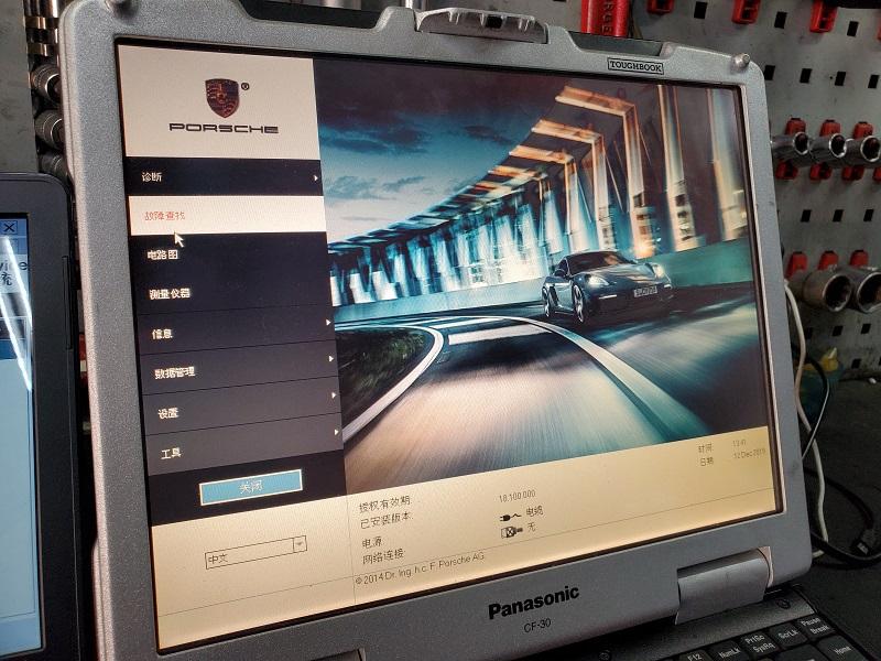【國豐動力-內湖廠】保時捷Porshe專用檢測電腦