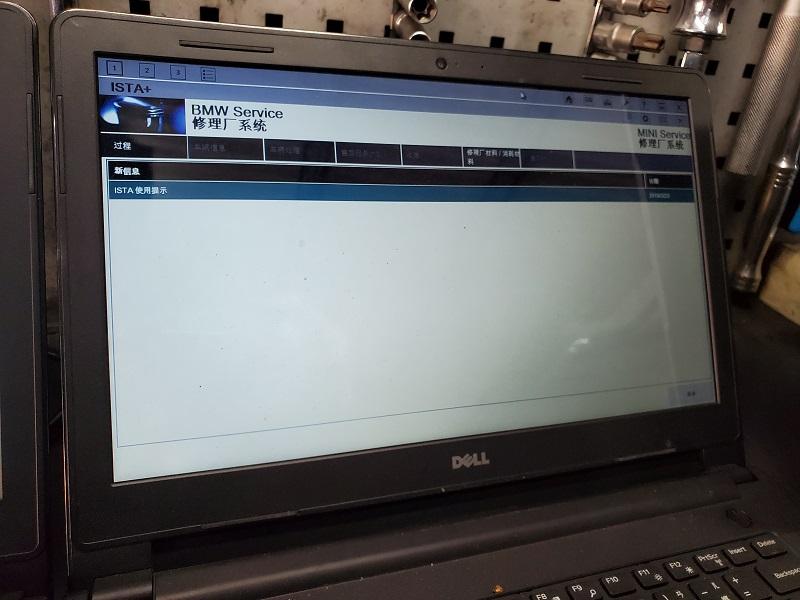 【國豐動力-內湖廠】寶馬BMW專用檢測電腦