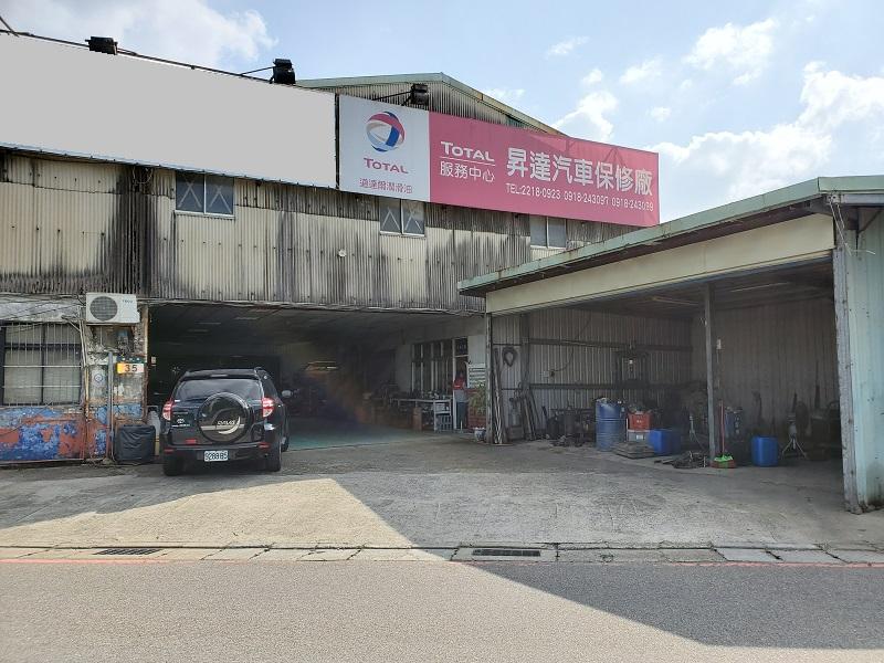 新北市新店區昇達汽車鈑烤廠,外觀相當顯眼