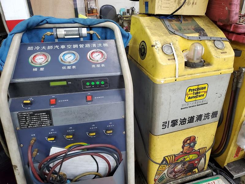 普利擎內壢文化店 備有引擎油道清洗機、空調管路清洗機等設備