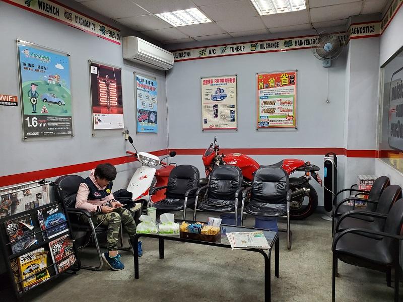 普利擎林口長庚店 客戶休息區相當寬敞