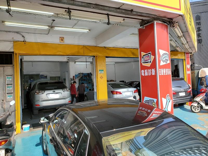 普利擎汽車專業保養中心台北台大店,雙店面可同時停放三台車