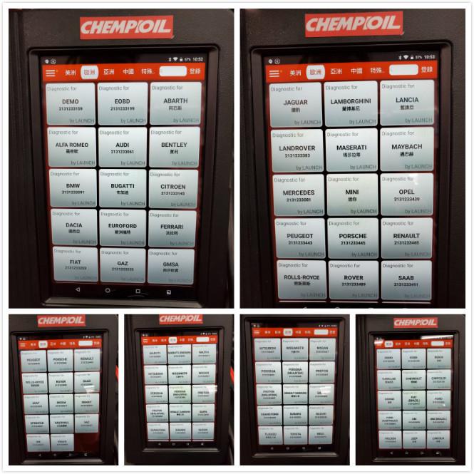 普利擎汽車專業保養中心板橋民生店 備有X-431通用診斷電腦系統