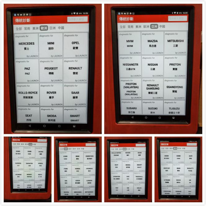 普利擎汽車專業保養中心新竹北大店 備有X-431電腦檢測設備